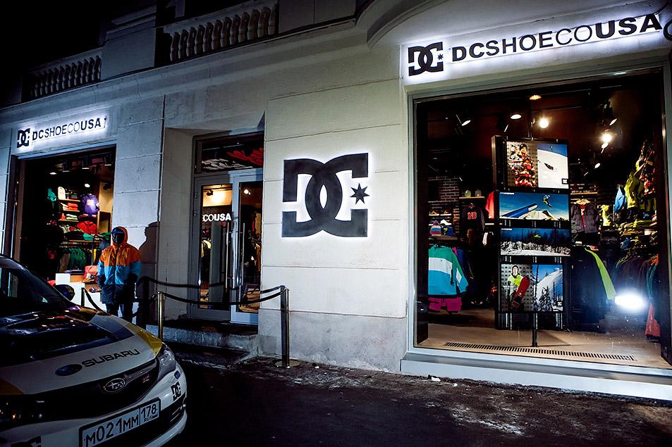 8b3b2d96adc В Петербурге открылся первый магазин DC Shoes