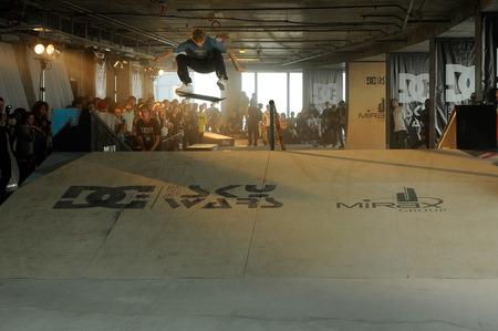 Миша Попонин - frontside flip